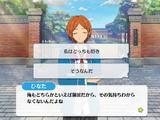 1-A Lesson/Hinata Aoi Special Event