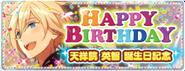 Eichi Birthday Banner