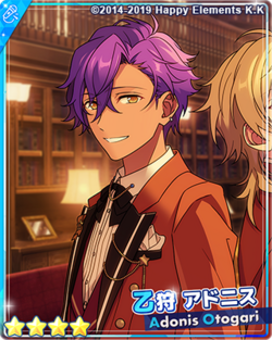 (RhyLin's Compassion) Adonis Otogari B Bloomed.png