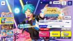 Kanata Shinkai Birthday 2020 Scout