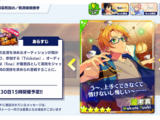 Music Event Guide