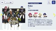 Eden In-Game Unit Profile 2020
