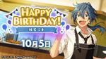 Niki Shiina Birthday 2020 Twitter Banner