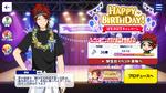 Rinne Amagi Birthday 2021 Campaign