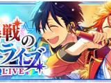 Kiseki☆Winter Live Showdown