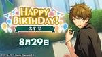 Midori Takamine Birthday 2020 Twitter Banner