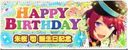 Tsukasa Suou Birthday Banner