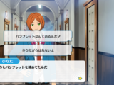 Voyage! Early Spring Cruising Live/Hinata Aoi Normal Event