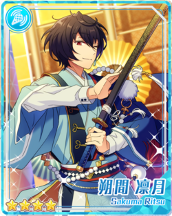 (Mischief and Stage) Ritsu Sakuma Bloomed.png