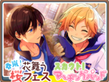 Story/Event & Scout Story (!)