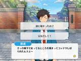 RYUSEITAI Lesson/Tetora Nagumo Special Event