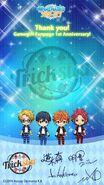 Gamegift 1st Anniversary Trickstar Wallpaper