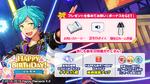 Kanata Shinkai Birthday 2020 Twitter Banner2