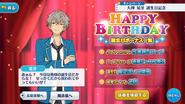 Koga Oogami Birthday Campaign
