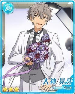 (Chic Bridal) Koga Oogami Bloomed.png