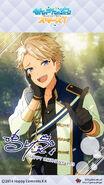 Happy Birthday Arashi Narukami Wallpaper
