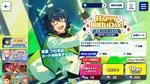 Tsumugi Aoba Birthday 2020 Scout