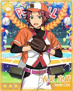 (Backup Baseball) Mao Isara.png