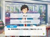 1-A Lesson/Tetora Nagumo Special Event