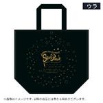 Star's Parade Shopper Bag Back