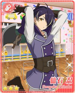 (Hiding Hunter) Shinobu Sengoku Bloomed.png