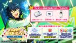 Tsumugi Aoba Birthday 2020 Twitter Banner2