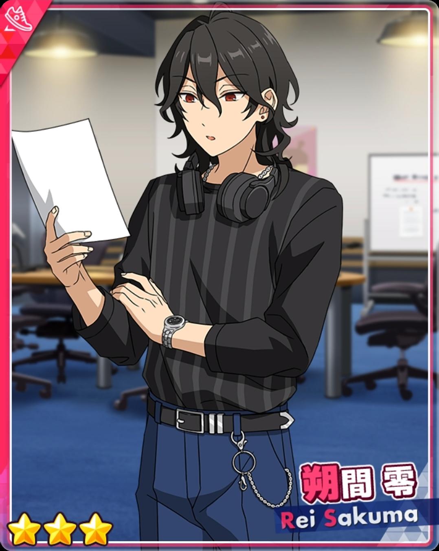 (Idol Radio) Rei Sakuma