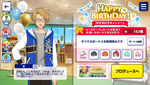 Makoto Yuuki Birthday 2020 Campaign