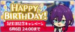 Mayoi Ayase Birthday 2021 Banner