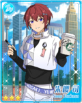 (Blessed Hospitality) Tsukasa Suou Bloomed