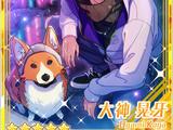 (Wolf Corgi) Koga Oogami