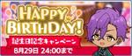 Adonis Otogari Birthday 2021 Banner