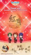 Gamegift 1st Anniversary AKATSUKI Wallpaper