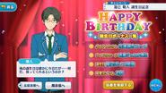 Keito Hasumi Birthday Campaign