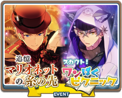 Event story 21.png