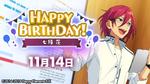Ibara Saegusa Birthday 2020 Twitter Banner