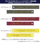 Star's Parade Penlight Wristlet Promotional Photo 2