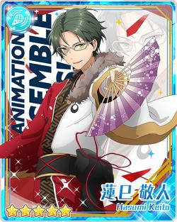 (AKATSUKI's Leader) Keito Hasumi Bloomed.png