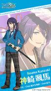 2nd Anniversary Souma Kanzaki 640x1136