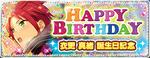 Mao Isara Birthday 2017 Banner