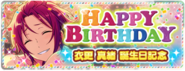 Mao Isara Birthday Banner