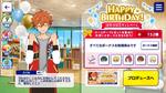 Subaru Akehoshi Birthday 2020 Campaign