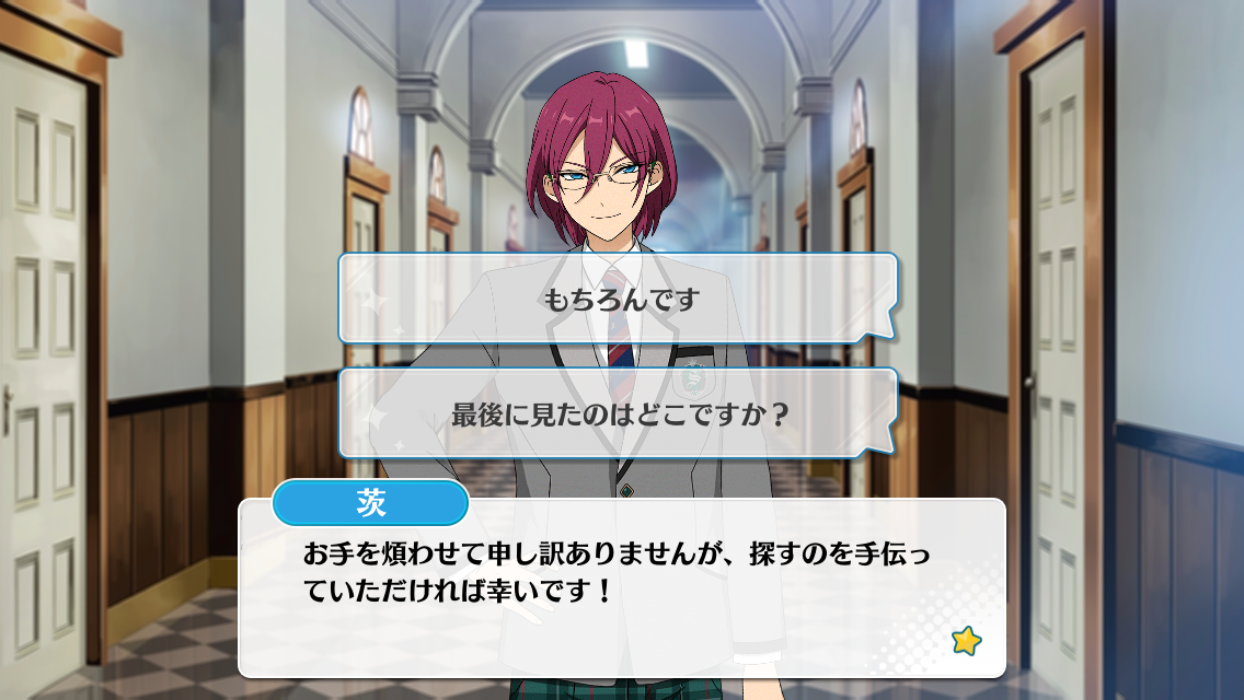 Cunning ◆ Wonder Game/Ibara Saegusa Special Event