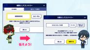 Ensemble with Senpai Mission ID Exchange