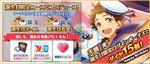 Mitsuru Tenma Birthday 2018 Twitter Banner