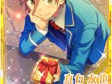 (Winter Santa) Tomoya Mashiro