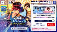 Ensemble with Senpai Mission Main Screen Senpai Request