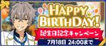 Koga Oogami Birthday 2020 Banner