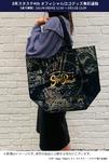 Star's Parade Shopper Bag Promotional Photo 5