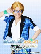 Makoto Take Your Marks Stage Play Official